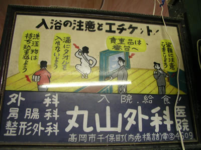 kuniyoshi_sign.jpg